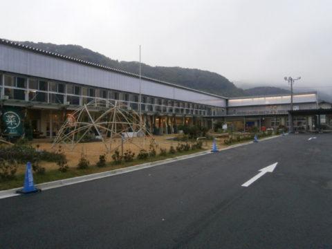 道の駅保田小学校2