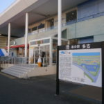 道の駅多古