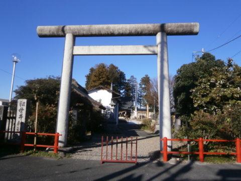 芳賀町祖母井神社鳥居