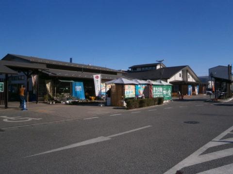 まちの駅新鹿沼宿