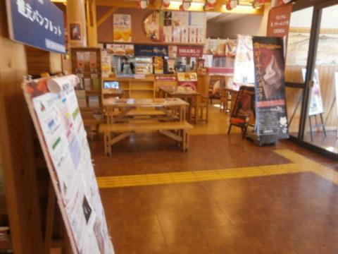 まちの駅新鹿沼宿レストラン