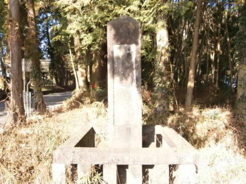 例幣使街道並木寄進碑
