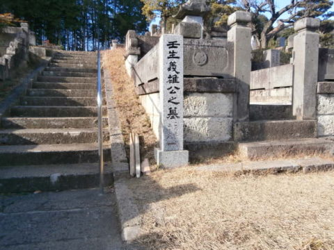 壬生義雄の墓案内石碑
