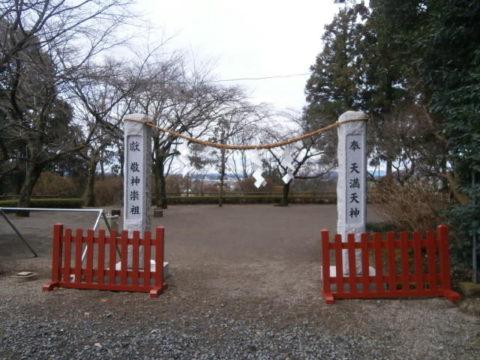 芳賀町天満宮石碑