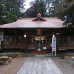 芳賀町天満宮拝殿