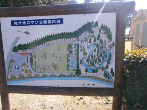 姥が池ロマン公園案内図