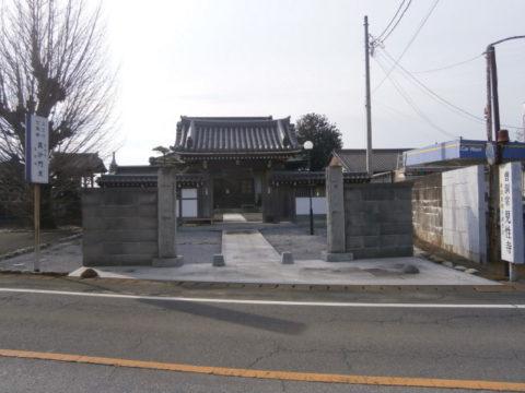 見性寺山門