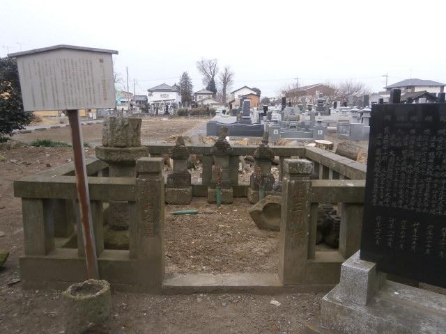 上三川善應寺横田家累代の墓