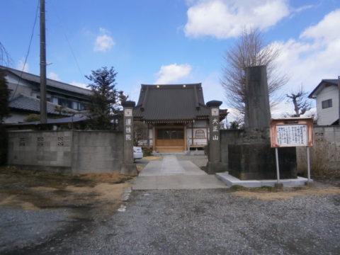 高根沢町蓮性院石碑と境内