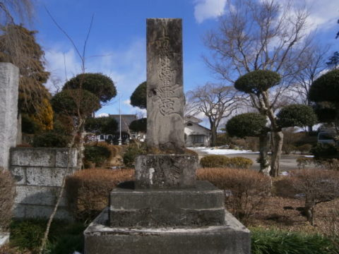 高根沢町妙福寺題目板碑